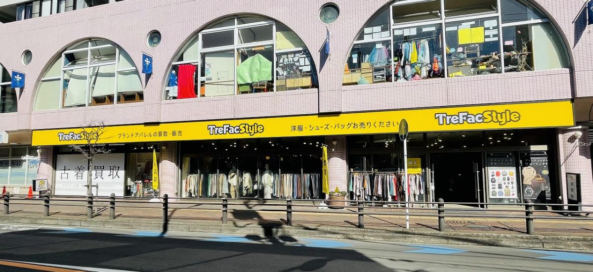 トレファクスタイル相模大野店 店舗写真