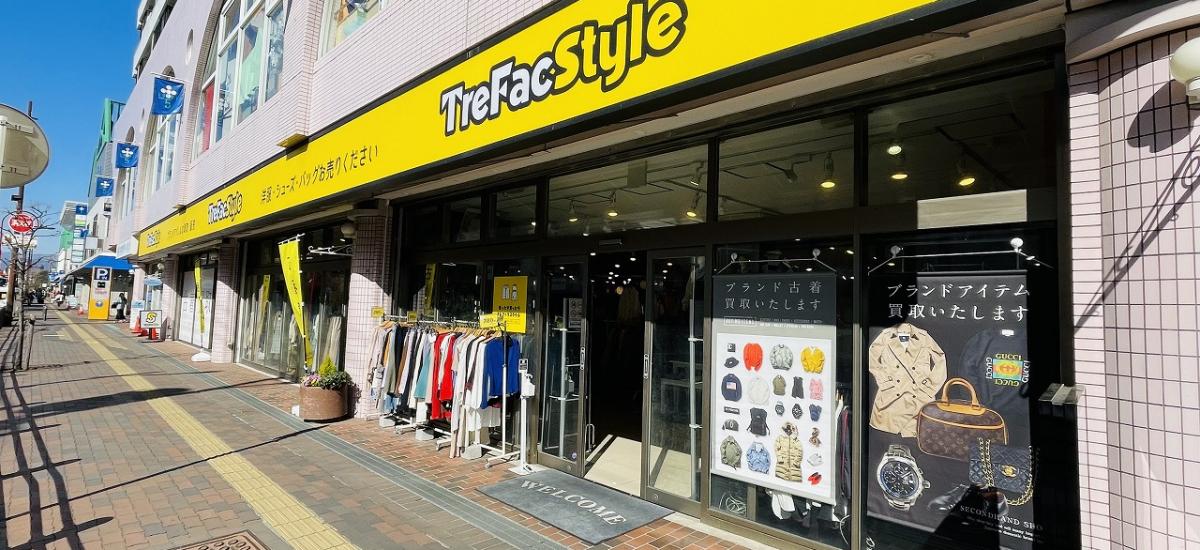 トレジャーファクトリースタイル 店舗写真相模大野店2