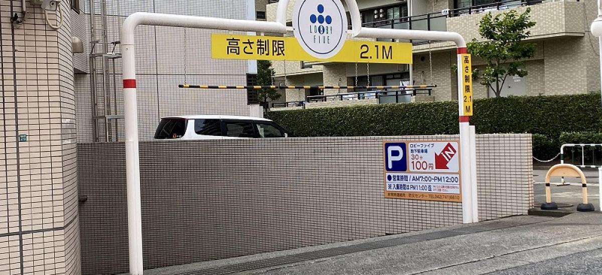 トレジャーファクトリースタイル 店舗写真相模大野店4