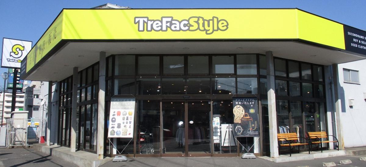トレファクスタイル川口店 店舗写真