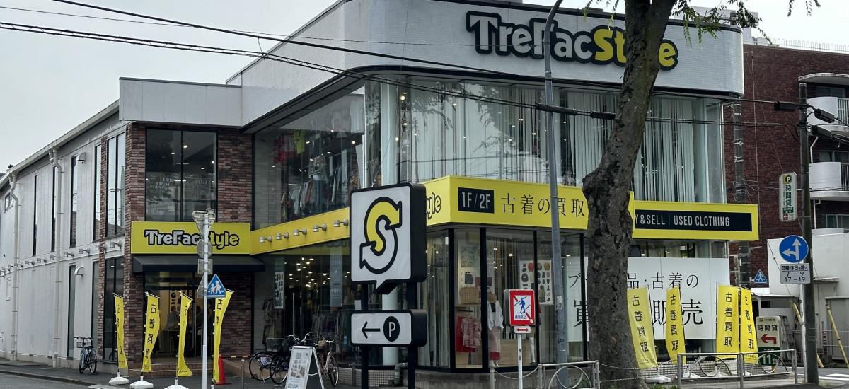 トレジャーファクトリースタイル 店舗写真調布国領店1