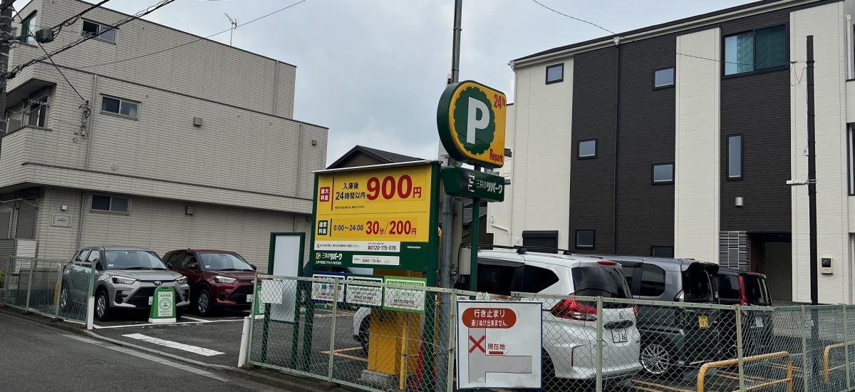 トレジャーファクトリースタイル 店舗写真調布国領店7