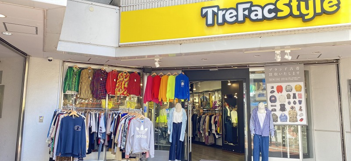 トレファクスタイル町田店