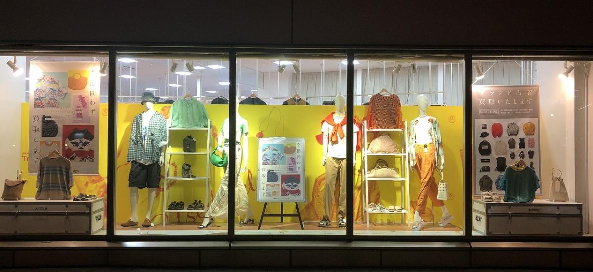 トレジャーファクトリースタイル 店舗写真立川店2