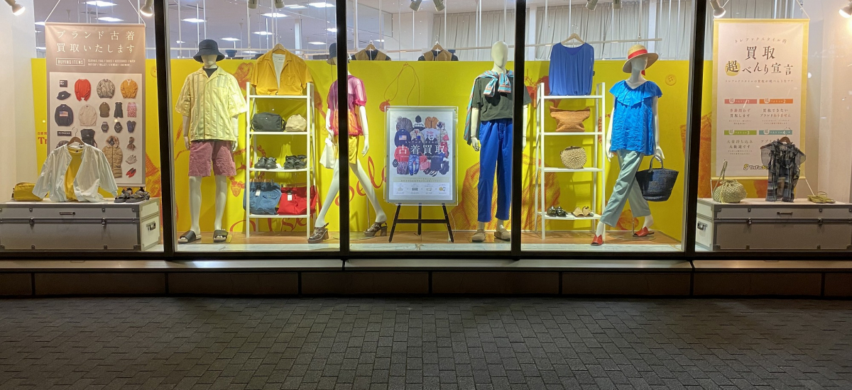トレファクスタイル立川店 店舗写真