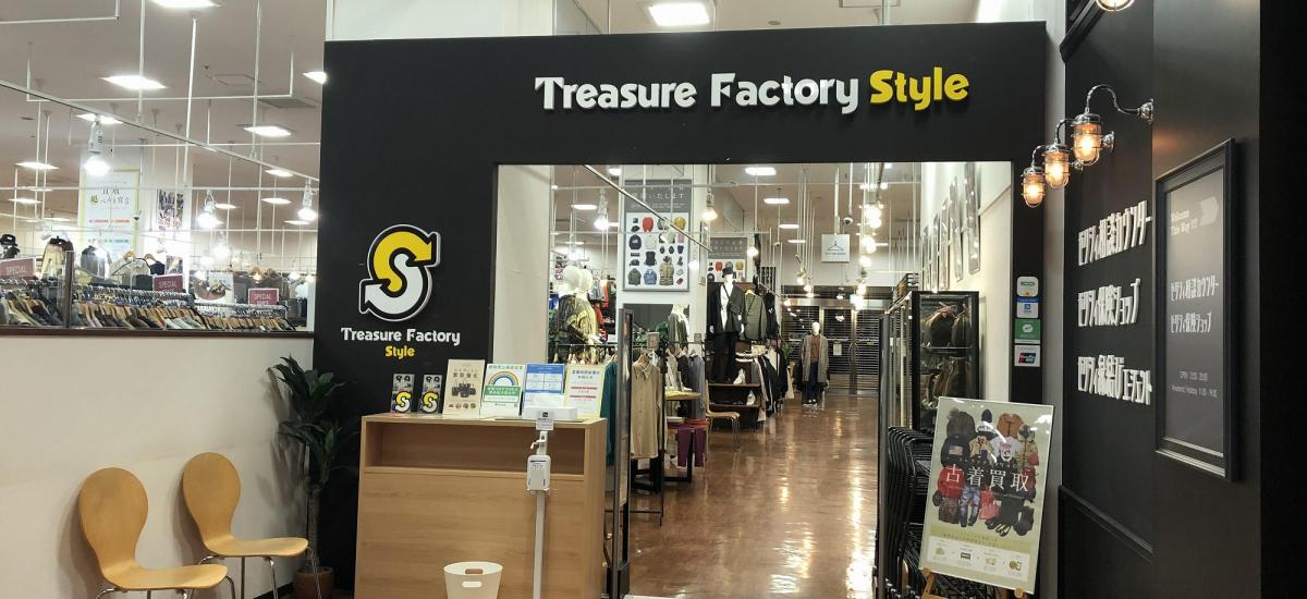 トレジャーファクトリースタイル 店舗写真立川店3