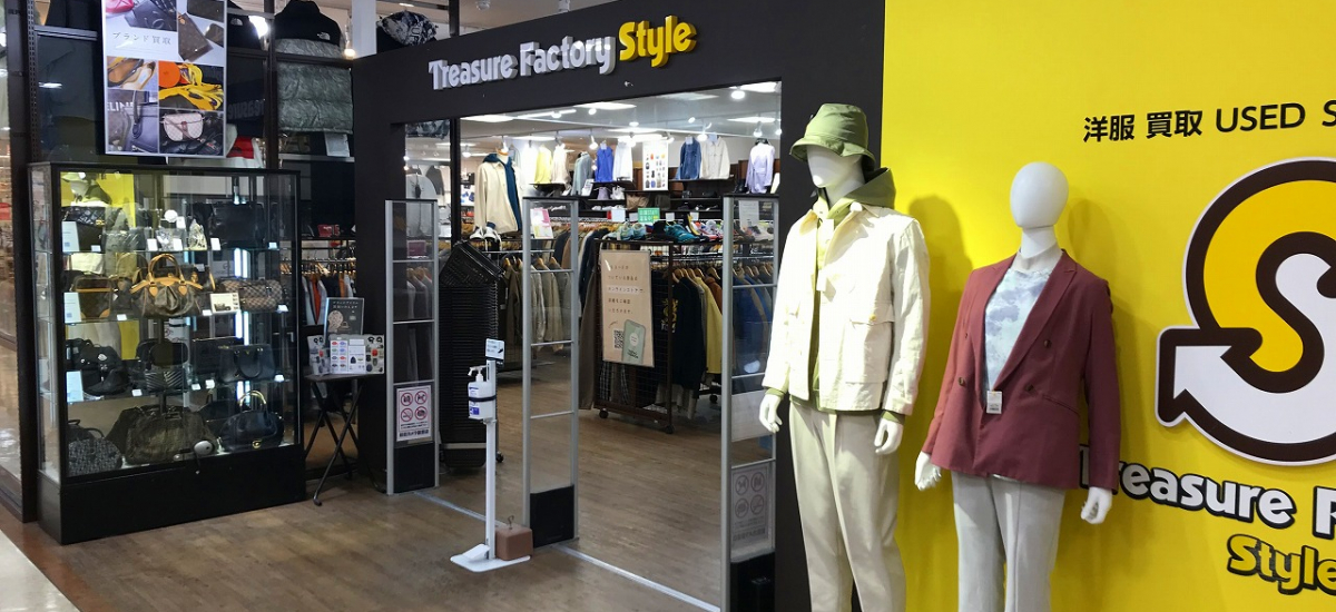 トレファクスタイル川崎店 店舗写真