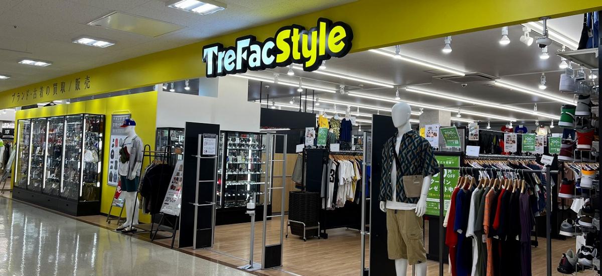 トレジャーファクトリースタイル 店舗写真川崎店2