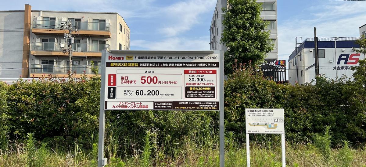 トレジャーファクトリースタイル 店舗写真川崎店4