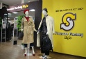 洋服や古着のリサイクルショップ 川崎店
