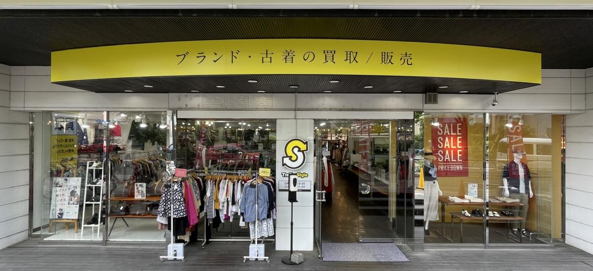 トレファクスタイル三鷹店 店舗写真