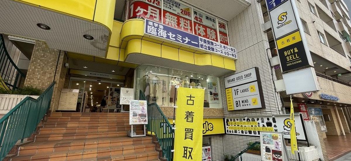 トレジャーファクトリースタイル 店舗写真調布店3