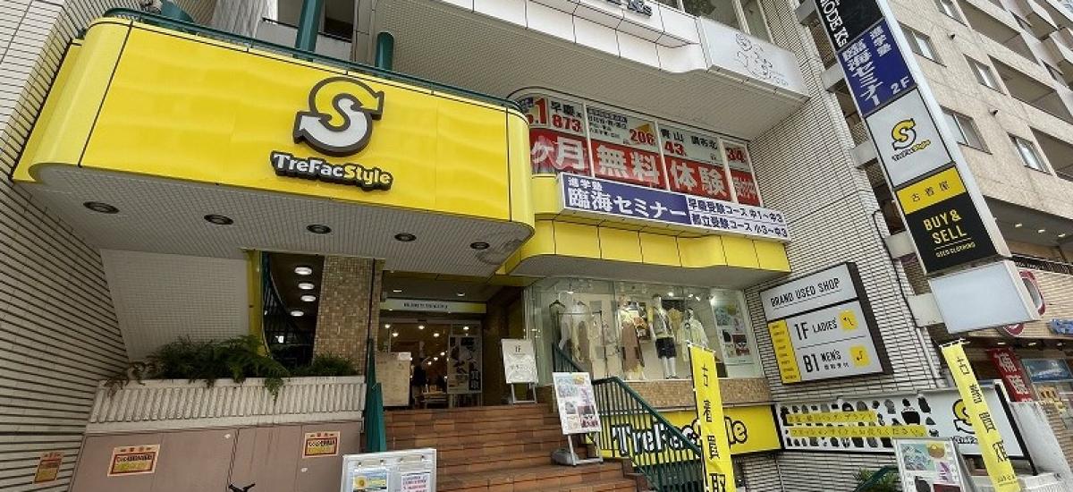 トレジャーファクトリースタイル 店舗写真調布店4
