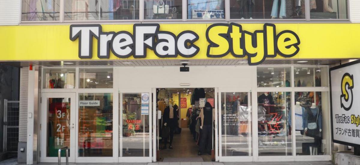 トレファクスタイルアメリカ村店 店舗写真