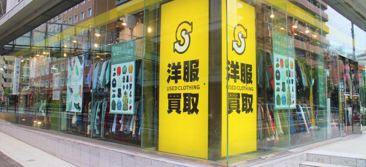 トレジャーファクトリースタイル 店舗写真橋本店1