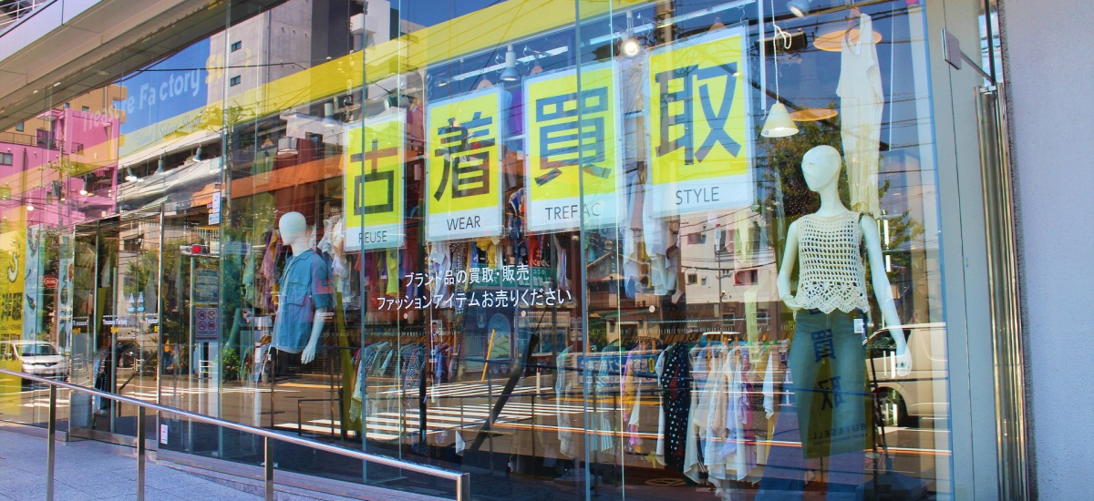 トレジャーファクトリースタイル 店舗写真橋本店2