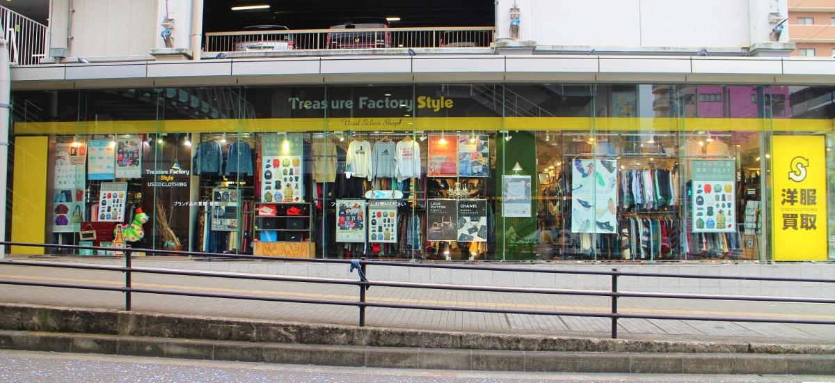 トレジャーファクトリースタイル 店舗写真橋本店3