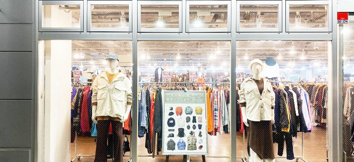 トレジャーファクトリースタイル 店舗写真八千代店2