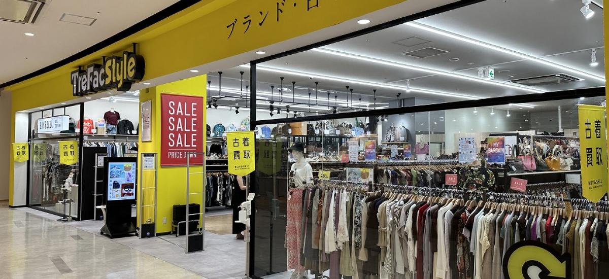 トレファクスタイル名古屋則武新町店 店舗写真