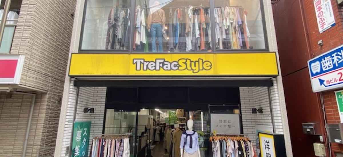 トレファクスタイル千歳船橋店メンズ館・レディース館 店舗写真