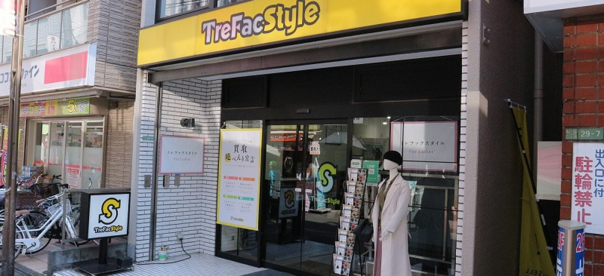 トレファクスタイル千歳船橋店メンズ館 店舗写真
