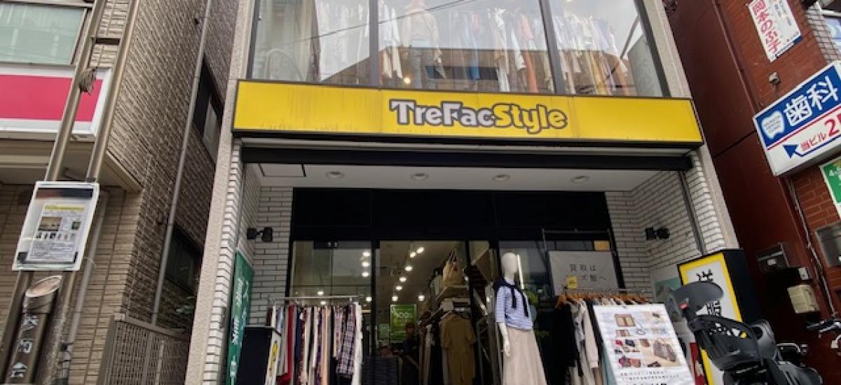 トレファクスタイル千歳船橋店 店舗写真