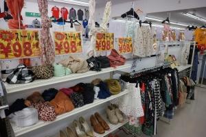地域最安値目指してます!!!!!当店最安価格の98円商品☆★