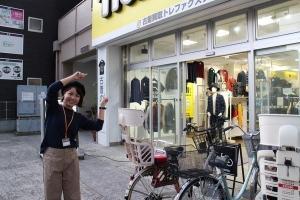 3路線で利用可能♪古着を売るなら当店へ!!