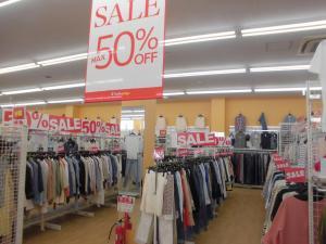 驚きのOFF率。当店の割引商品は半額がたくさん!